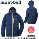 送料無料 【Lサイズ】 mont-bell モンベル トレントフライヤー ジャケット Men 039 s (インディゴ) Lサイズ 1128590 (IND)