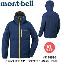 [送料無料] 【XLサイズ】 mont-bell モンベル ...