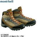 [送料無料] mont-bell モンベル タイオガブーツM...