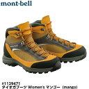 [送料無料] mont-bell モンベル タイオガブーツW...