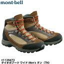 [送料無料] mont-bell モンベル タイオガブーツ ...