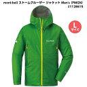 [送料無料] 【Lサイズ】 mont-bell モンベル ス...
