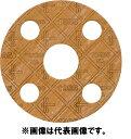 ノンアスシートパッキン 5K×20A (3/4B) フランジパッキン