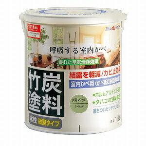 ☆あす楽対応☆  アトムハウスペイント(塗料/ペンキ/ペイント)水性竹炭塗料1.6L 炭調うぐいす