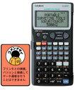 ☆送料無料☆ヤマヨ S5800X2 即利用くん(測量電卓スタンダ−ド)