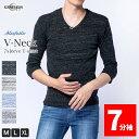 Tシャツ 7分袖 メンズ 無地 杢フライス Vネック シンプル バーゲン