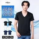 ショッピング水 接触冷感 インナー Tシャツ メンズ インナーウェア カットソー Vネック Uネック UVカット 消臭効果 吸水速乾 半袖Tシャツ 全3色 NEK-45