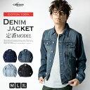 ジージャン メンズ デニムジャケット Gジャン 大きいサイズ デニム ジャケット