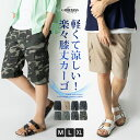 【膝丈タイプ】ハーフパンツ メンズ ひざ下 カーゴパンツ 7...