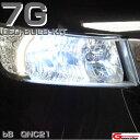 トヨタ bB 用 QNC21 PHILIPS Lumileds LUXEON ZES チップ搭載モデル LED HEAD LIGHT 車検対応 激光全光束8000LM 色温度6500K H4 Hi/Lo LED led ヘッドライト バルブ
