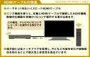 【送料無料】HDMI...