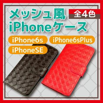【促銷の】 iphone6カバー dazzlin,iphone6 カバー ルイヴィトン クレジットカード支払い 蔵払いを一掃する