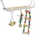 【 夢中になっちゃう! 】iikuru インコ おもちゃ 吊り下げ とまり木 鈴 かわいい 鳥 オウム はしご 階段 小鳥 木製 アスレチック 玩