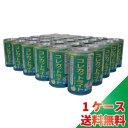 送料無料【カイゲン】コレカットライト 150g 1ケース(3...