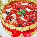 φ17cmミックスベリーのケーキ(イチゴブルーベリーフランボワーズ)ショートケーキ苺誕生日バースデーケーキホールケーキショートケーキ【楽ギフ_包装】