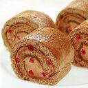 チョコレート ロールケーキ φ約7.5cm×21.5cmベルギー チョコ 【楽ギフ_包装】