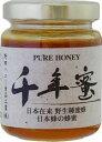 日本蜂の集めたはちみつ 幻の蜂蜜 国産 千年蜜150g【RCP】【10P02Mar14】