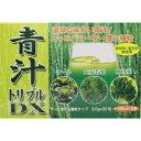 AJD 青汁トリプルDX 33包(ケール+大麦若葉+明日葉)