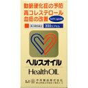 【第3類医薬品】「2個なら送料無料」AJD ヘルスオイル 3...