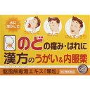 【第2類医薬品】AJD 駆風解毒湯エキス「顆粒」 9包(うがい&内服薬)