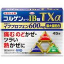 【第(2)類医薬品】興和 コルゲンコーワIB錠TXα 45錠