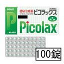 【第2類医薬品】サトウ ピコラックス 100錠