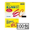 【第3類医薬品】「2個なら送料無料」サトウ ユンケルEC 100包