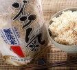 無農薬の玄米/発芽玄米/玄氣1.5kgと無農薬の玄米を精米した白米5kgのセット【無洗米の玄米/発芽玄米/玄氣1.5kgと白米5kg】【無農薬(農薬化学肥料不使用)栽培の玄米が原料】送料無料【免疫ビタミンLPS】532P16Jul16