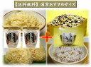 無農薬玄米・玄氣(発芽玄米)1.5kg無洗米×2袋と国産十六雑穀米300gとの送料無料セット