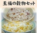 無農薬玄米(発芽玄米)と白米の黄金比率!ヘルシー米5kgと国産16雑穀米300g・送料無料