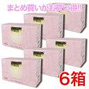ローヤゲンコラーゲン綺潤 50ml60本入り【送料無料】セットでお買い得!コラーゲン、ヒアルロン酸潤