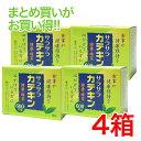 健康緑茶 サラサラ カテキン茶 4箱セット気になる!ぽっこりを毎日飲んでスッキリ爽快