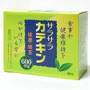 健康緑茶 サラサラ カテキン茶 気になる!ぽっこりを毎日飲んでスッキリ爽快