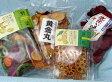【ギフト】 チップス4種類セット (ギフトBOX入り) ・野菜アラカルト ・れんこんチツプ ・紫芋チップ ・黄金丸