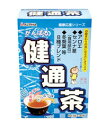 【40%OFF】健通茶 ≪1箱30包入≫