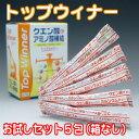 【送料無料】ミネラル&アミノ酸!クエン酸サイクル飲料36種類の栄養バランス!!10P10Jan25トップウィナー お試しセット(5包)