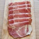 元気豚 ペッパーシンケン(スライス) 200g【ドイツ風肩ロースハム】【千葉県産豚肉】