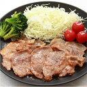 元気豚 肩ロース生姜焼(味付)150g【千葉県産豚肉】【三元豚】