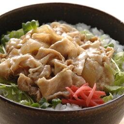 元気豚 豚丼の具 135g【千葉県産豚肉】【三元豚】