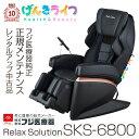 フジ医療器 マッサージチェア SKS-6800(リラックスソリューション SKS6800)【中古】( ...