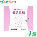 メディカル技研 快調乳糖 10袋入り 4箱...