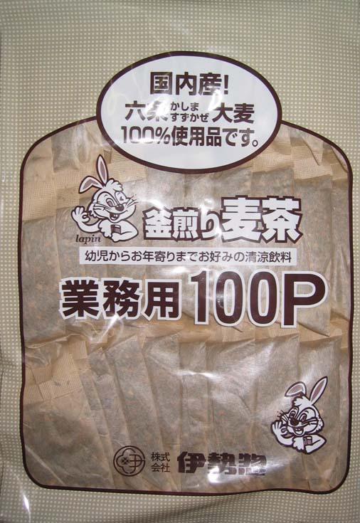 釜煎り麦茶 業務用100Pの商品画像