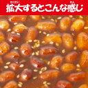 元祖味噌だれの素 5個セット(200g x 5) 送料別【利根川商店(埼玉県熊谷市)】