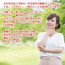 【2020お中元】6-4a 豚きっき(とんきっき)餃子3種食べ比べセット [富山県 富岡市] F255