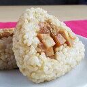 玄米 おにぎり さといも玄むす [ 手作りの 玄米おむすび です]【RCP】02P13Dec13