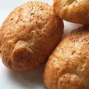 胚芽玄米パン コッペ(3個)