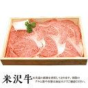 【送料無料】米沢牛 焼肉用リブロース1Kg 木箱入り[贈答兼備]