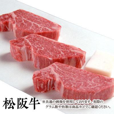 【送料無料】松阪牛 霜降り ヒレステーキ 100...の商品画像