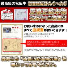 【贈答用】松阪牛 霜降り サーロインステーキ ...の紹介画像2