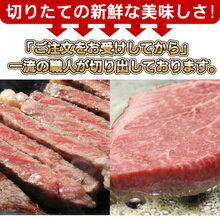 【贈答用】松阪牛 霜降り サーロインステーキ ...の紹介画像3